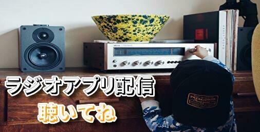 Uploaded by @ooyama.yusuke