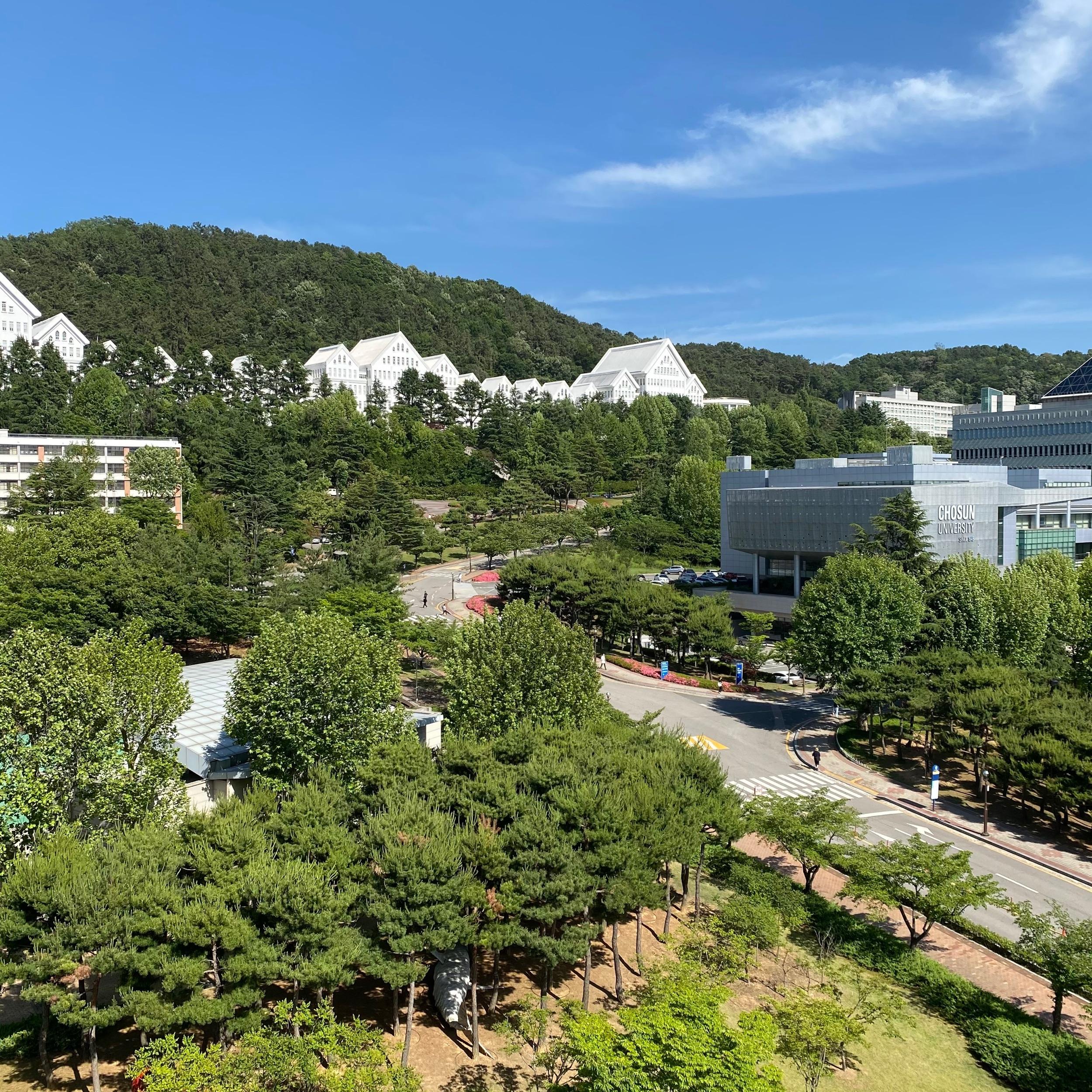 Green University