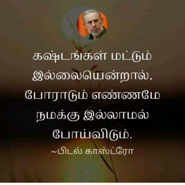 Uploaded by @Shri
