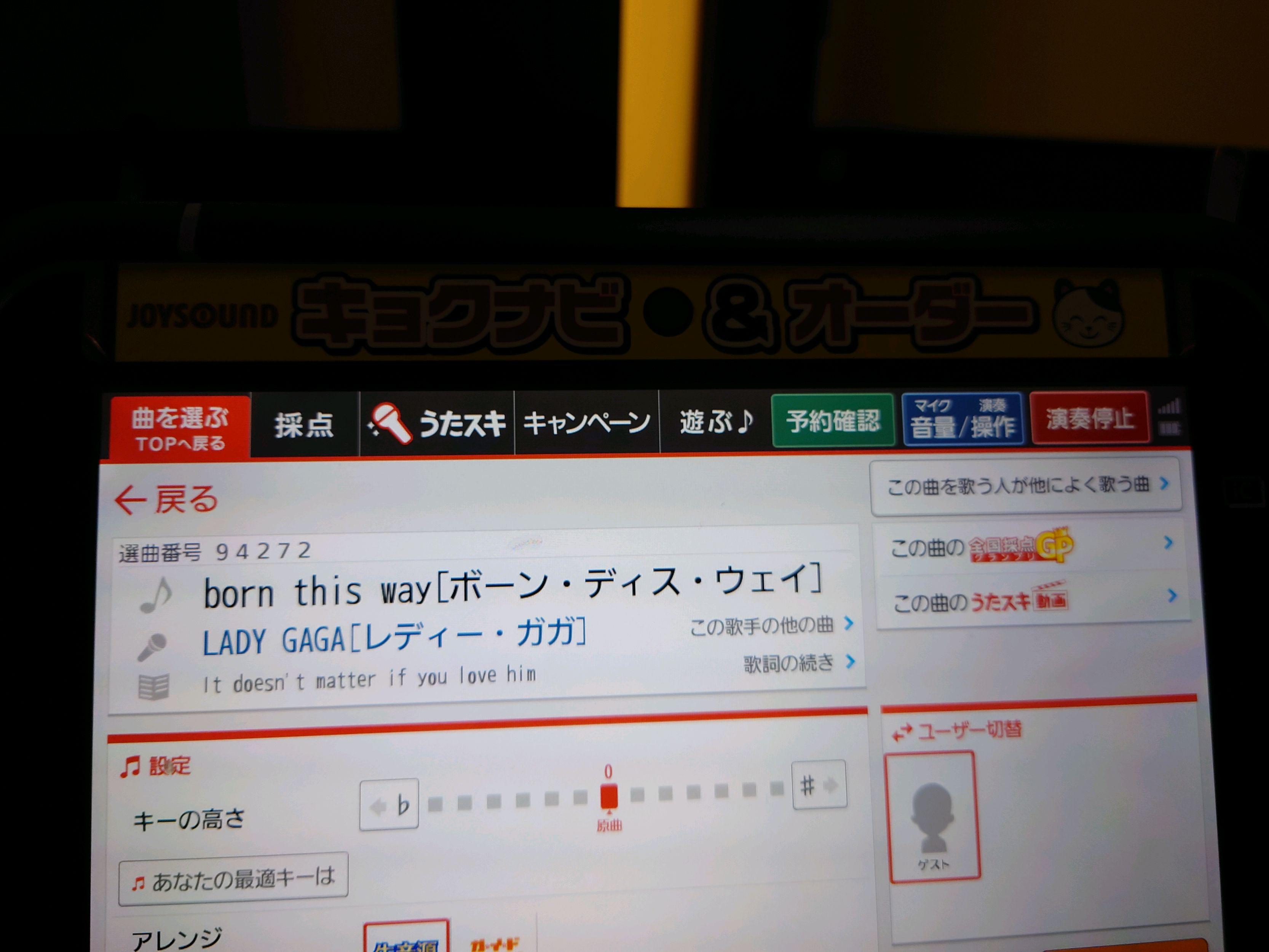 Uploaded by @goshi_tan_Japan