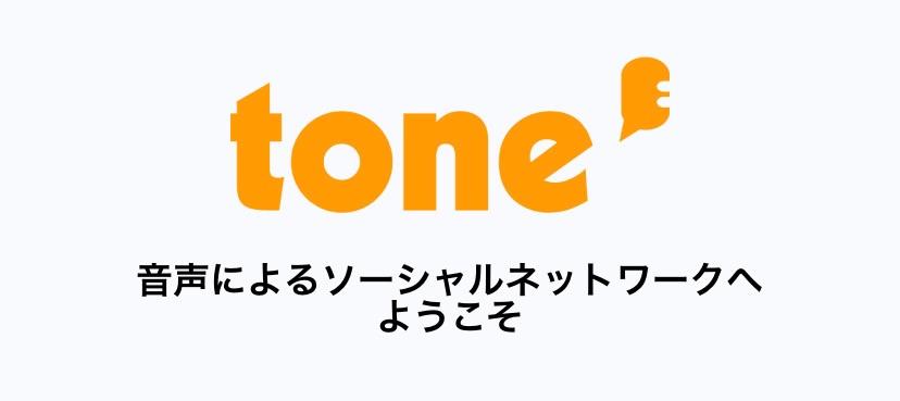 Uploaded by @konatsu0529