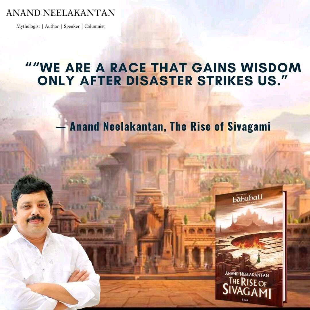Anand Neelakantan - Author,Screenwriter, Columnist