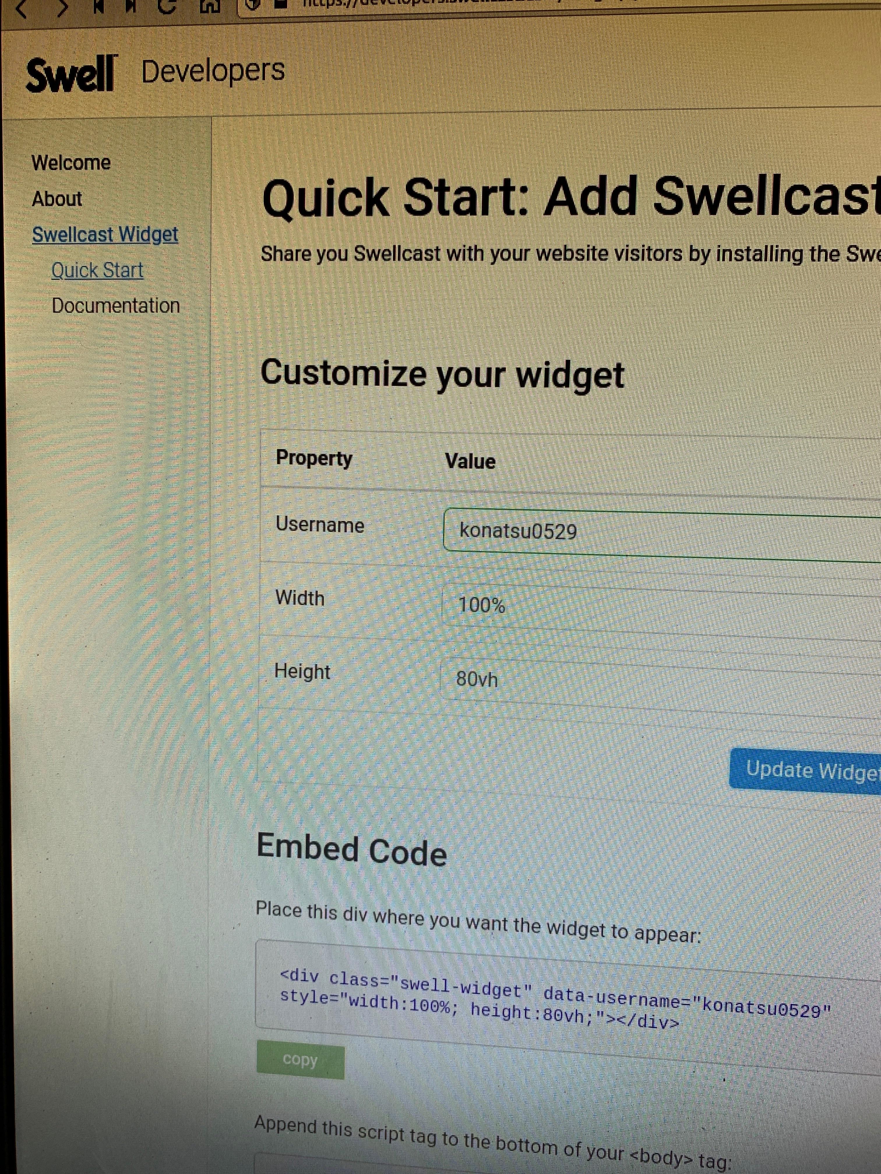 Swell Developers - Swellcast Widget