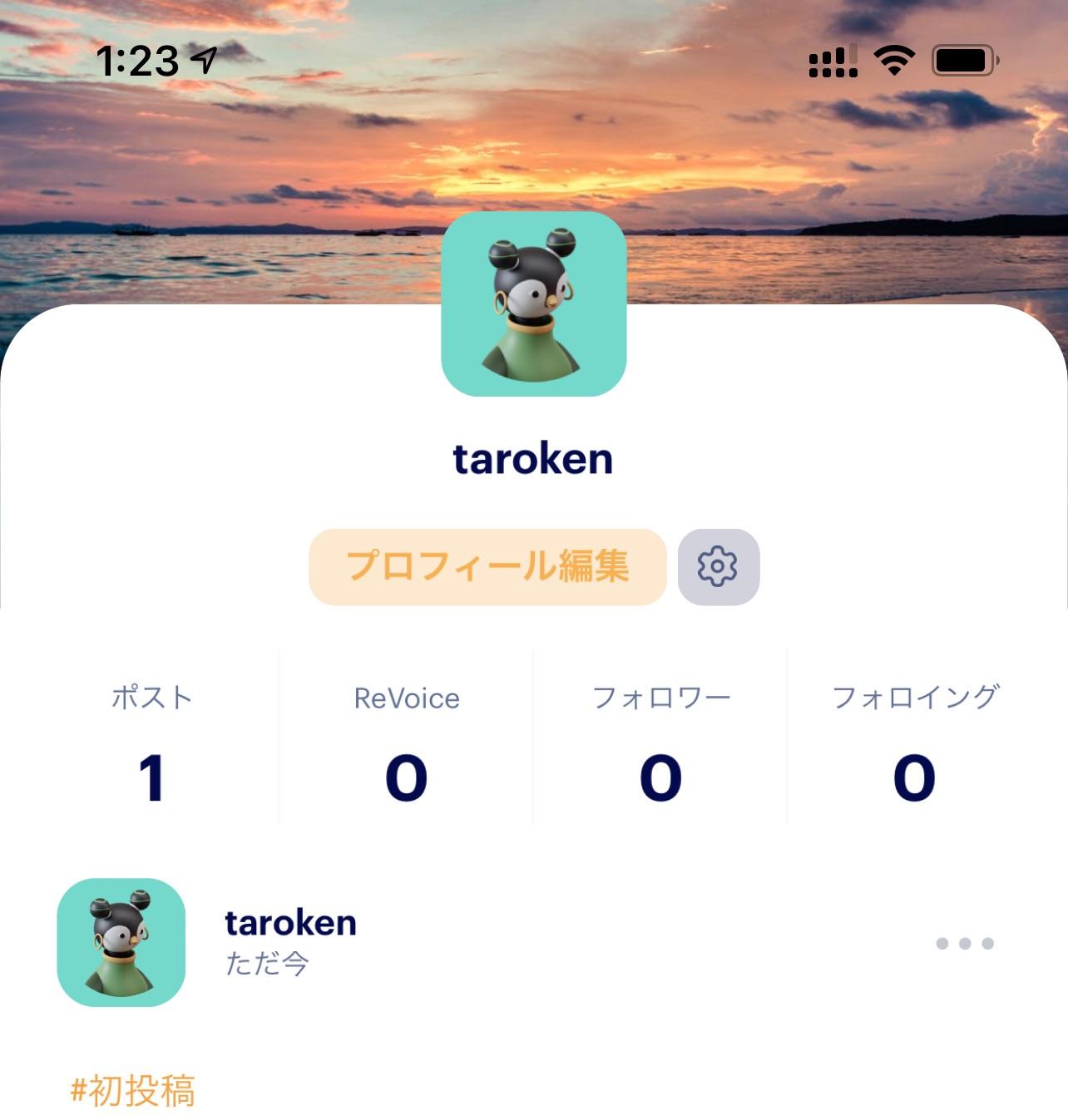 Uploaded by @taroken