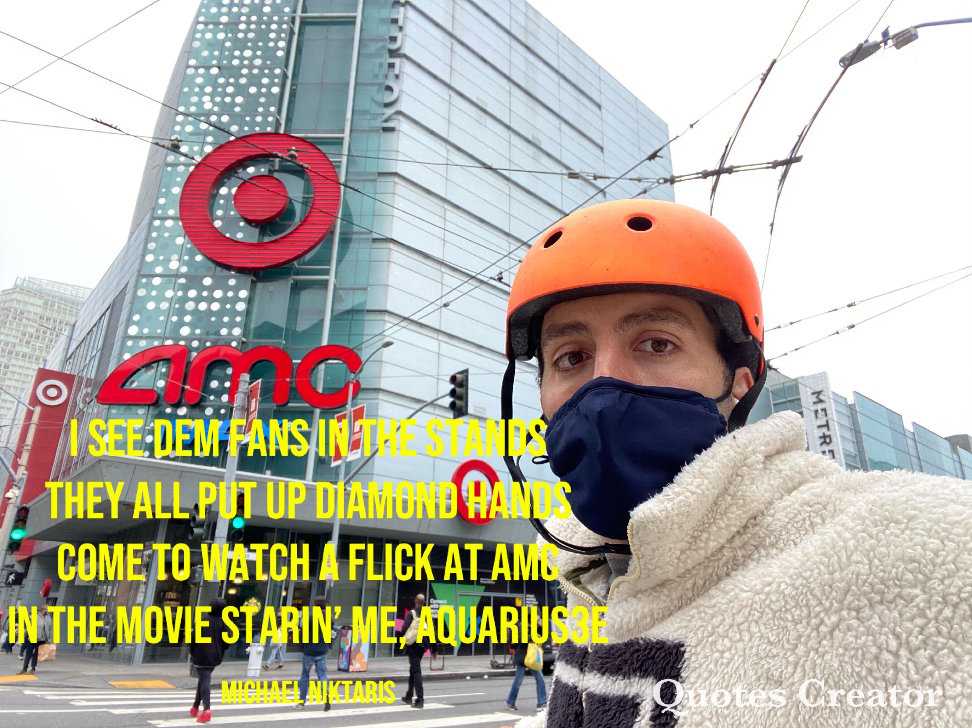 San Francisco AMC vibes