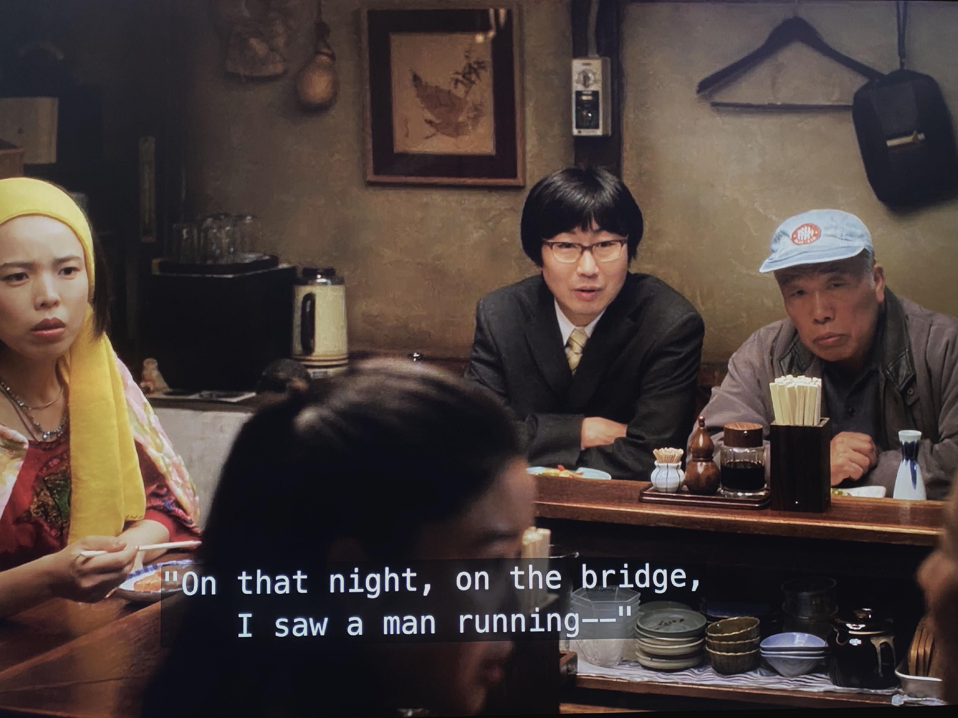 Midnight Diner: Tokyo Series - Seasom 2 Episode 7